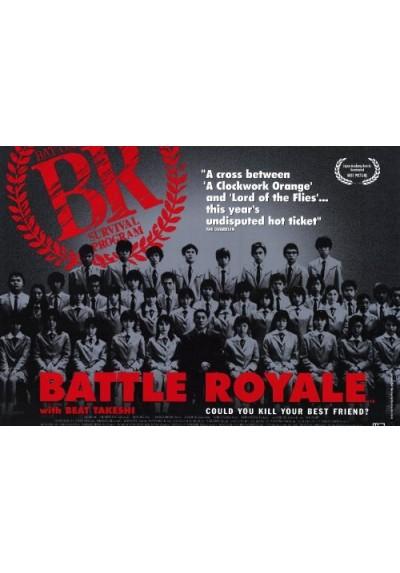 Battle Royale (POSTER)