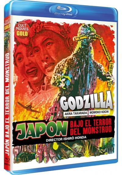 Godzilla, Japón bajo el terror del monstruo (Bd-R) (Blu-ray)