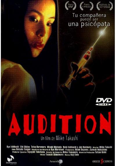 Audition - Coleccion Hitsuyo