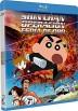 Shin Chan: Operación Espía De Oro (Blu-ray) (Crayon Shin-Chan: Arashi O Yobu Ôgon No Spy Daisakusen)