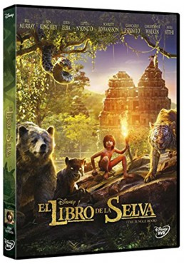 El libro de la selva (2016) (The Jungle Book)