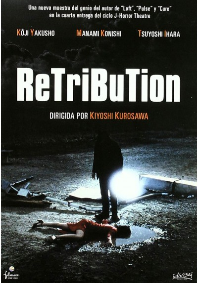 Retribution (Sakebi - Shriek)