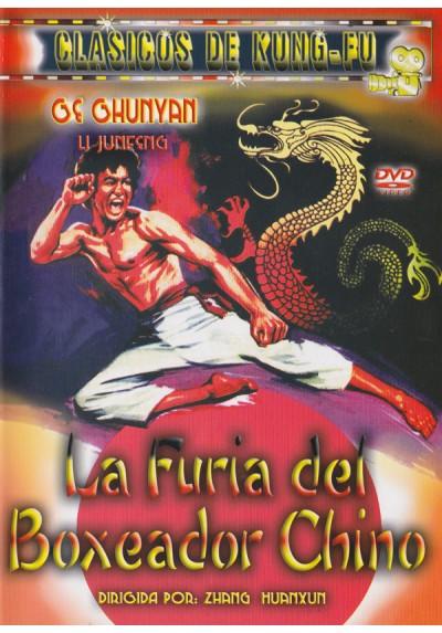 La Furia del Boxeador Chino (Wu lin zhi) (Deadly Fury)