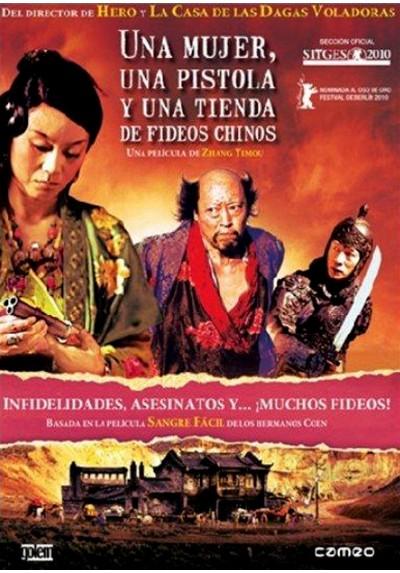 Una mujer, una pistola y una tienda de fideos chinos (San qiang pai an jing qi) (A Woman, A Gun And A Noodle Shop)