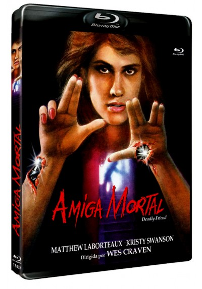 Amiga mortal (Blu-ray) (Deadly Friend)