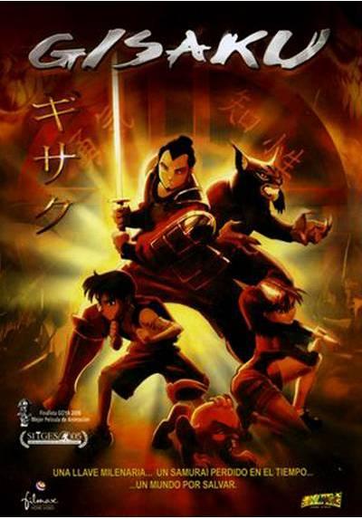 copy of Gisaku