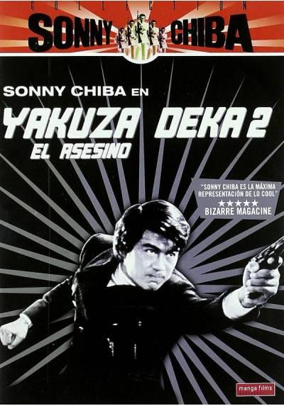 Yakuza Deka 2: El asesino (Yakuza deka: Marifana mitsubai soshiki) (Yakuza Deka: The Assassin)