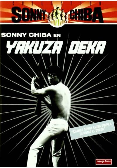 Yakuza Deka (Gangster Cop)
