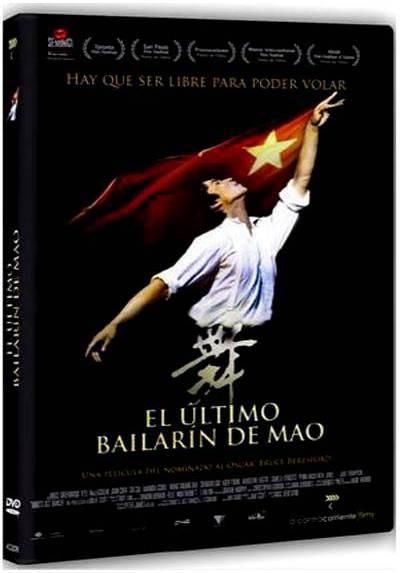 El último bailarín de Mao (Mao's Last Dancer)