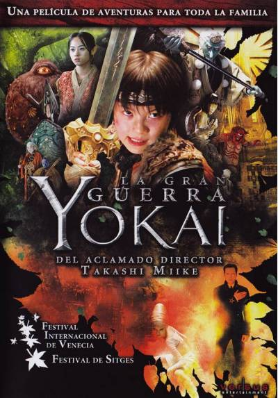 La Gran Guerra Yokai (Yôkai daisensô) (The Great Yokai War)