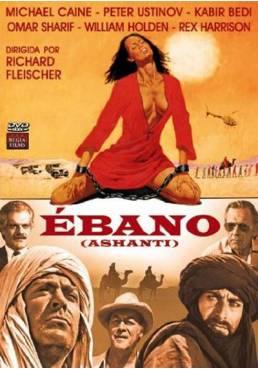 Ébano (Ashanti) (Ashanti, Land of No Mercy)