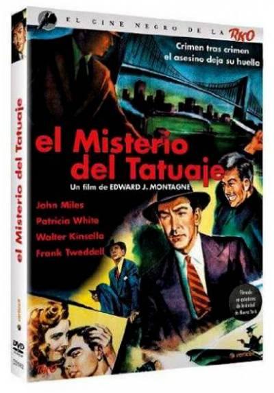 copy of El Mercader De Venecia (The Merchan Of Venice)(Estuche Slim)