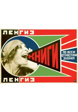 Mujeres Revolucion Rusa (POSTER 45x32)