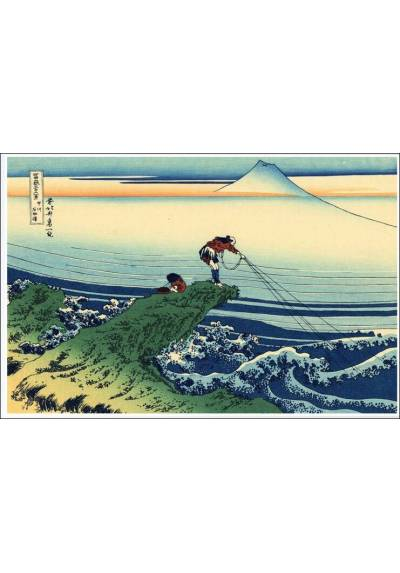 Monte Fuji 1 - Katsushika Hokusai (POSTER 45x32)