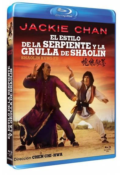 El estilo de la serpiente y la grulla de shaolin (Blu-ray) (Bd-R) (She Hao Ba Bu)