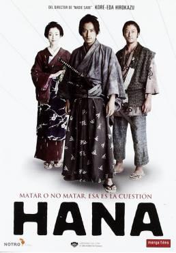 Hana (Hana yori mo naho)