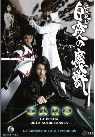 Garo: La Bestia De La Noche Blanca (Garo: Red Requiem)