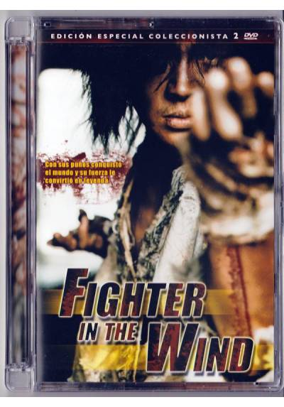 Fighter in the Wind: Lucha o muere (Fighter in the Wind) (Baramui Fighter)