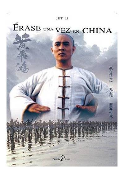 Érase una vez en China (Once Upon a Time in China) (Huang Fei-hong)