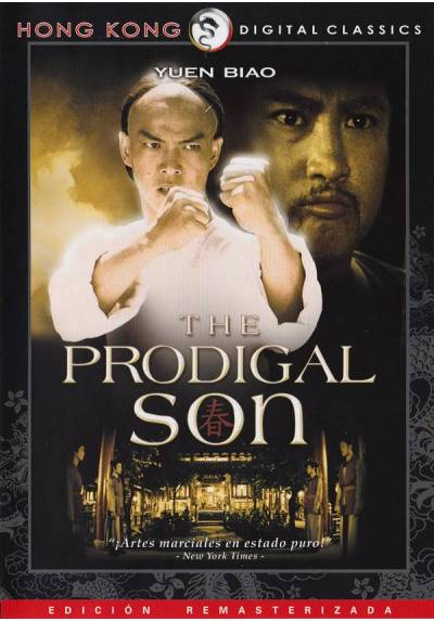 El hijo pródigo (The Prodigal Son) (Bai ga jai)