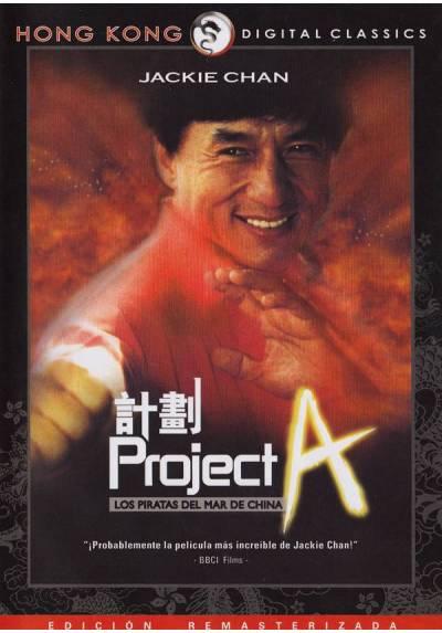 Los piratas del mar de China (Project A) (A' gai waak)