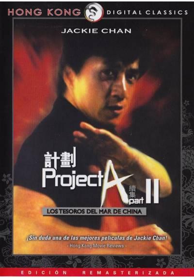 Los tesoros del mar de China (Project A 2) ('A' gai wak juk jap)