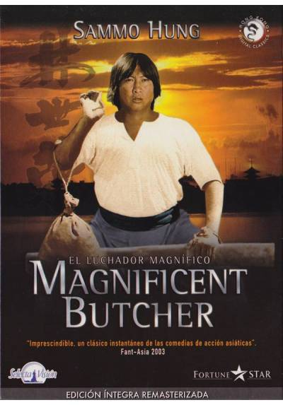 El luchador magnífico (The Magnificent Butcher) (Lin Shi Rong)