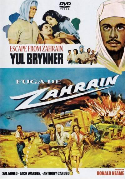 Fuga de Zahrain (Escape from Zahrain)