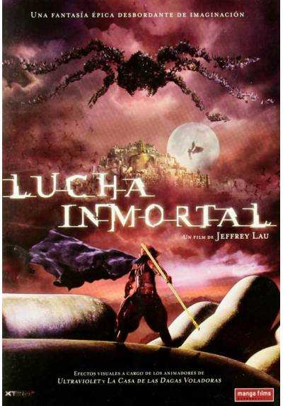 Lucha inmortal (A Chinese Tall Story)