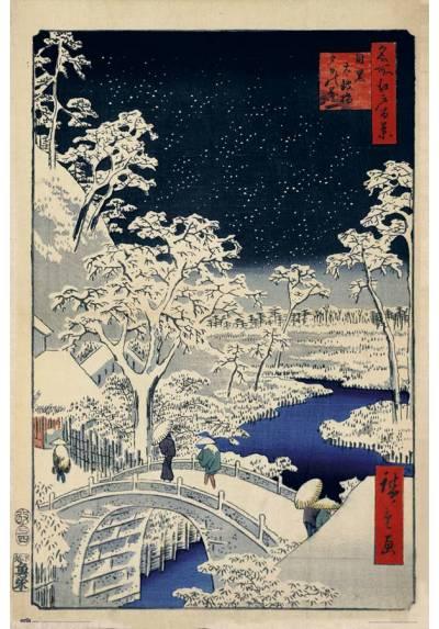 Poster El Puente del Tambor y La Colina del Atardecer en Meguro (The Drum Bridge and Sunset Hill at Meguro) (POSTER 61 x 91,5)