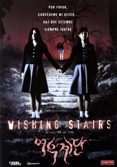 Whispering Corridors 3 (Yeogo goedam 3: Yeowoo gyedan)