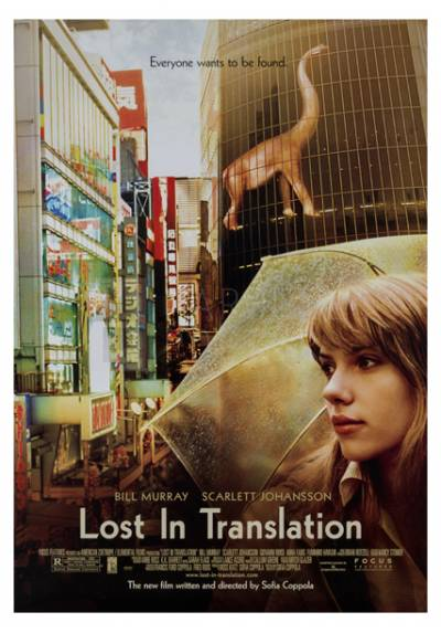 Lost in Translation (POSTER 32x45)