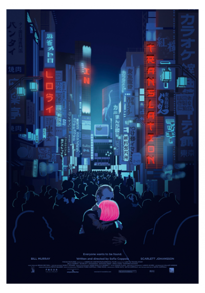 Lost in Translation - Cartel (POSTER 32x45)
