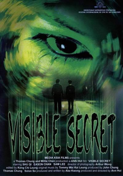 Visible Secret (Youling renjian)