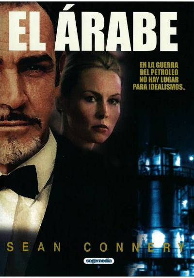 El Arabe (The Next Man)