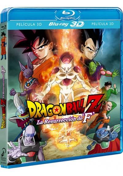Dragon Ball Z: La Resurreccion de F (Blu-ray) (Dragon Ball Z: Fukkatsu no F)
