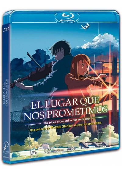 El lugar que nos prometimos (Blu-ray) (Kumo no Mukô, Yakusoku no Basho)