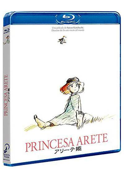 Princesa Arete (Blu-ray) (Arite hime)