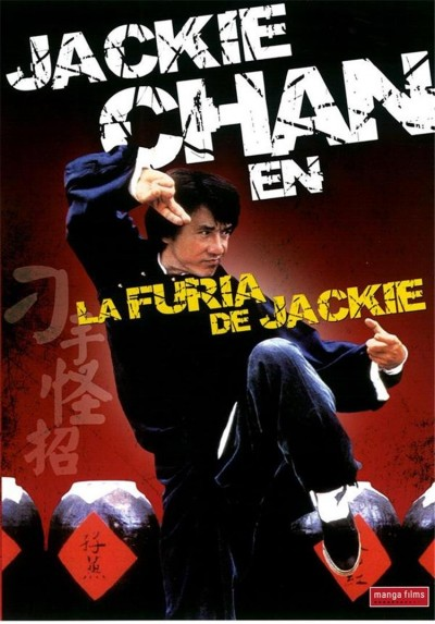La Furia de Jackie (Guang dong xiao lao hu)