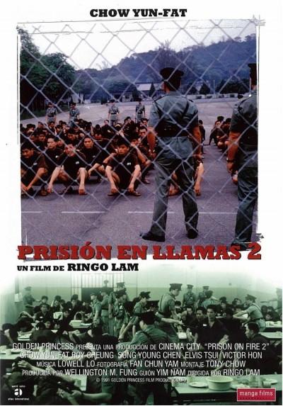 Prisión en Llamas II (Gaam yuk fung wan II: To faan)