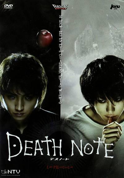 copy of Death Note : La Pelicula (Desu Nôto)