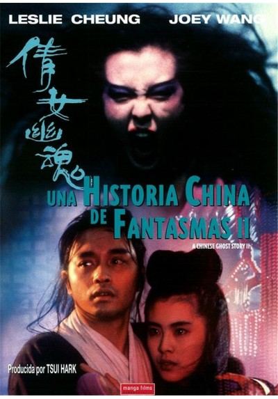 Una Historia China de Fantasmas II (A Chinese Ghost Story II)