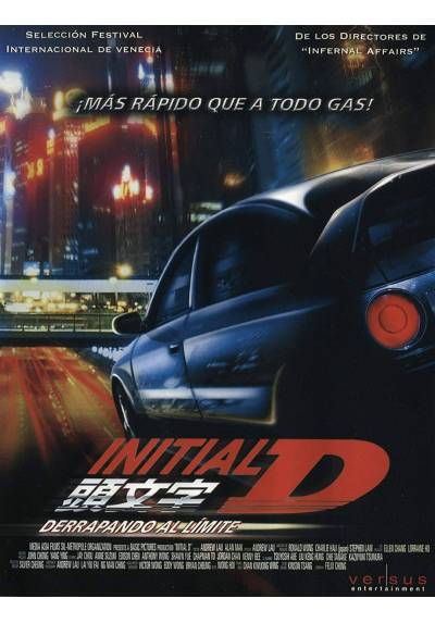 Initial D. Derrapando al límite (Tau man ji D) (Initial D: Drift Racer)