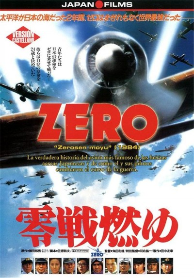 Zero (Zerosen Moyu)