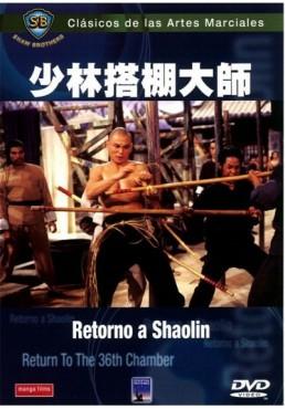 Retorno a Shaolin (Return to the 36th Chamber)