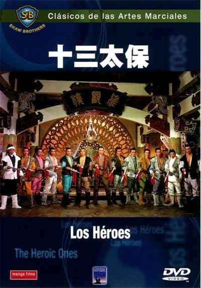 Los Héroes (The Heroic Ones)