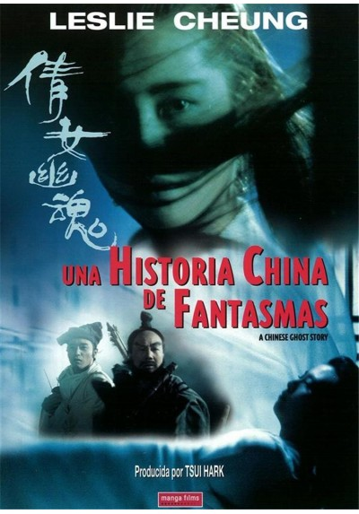 Una Historia China de Fantasmas (A Chinese Ghost Story)