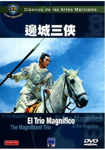 El Trío Magnífico (The Magnificent Trio)