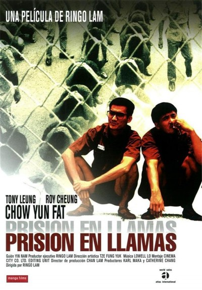 Prisión en Llamas (Prison on fire)