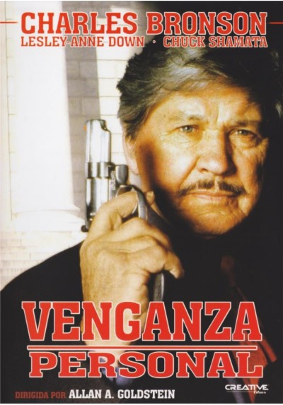 Venganza Personal (Death Wish V: The Face Of Death)
